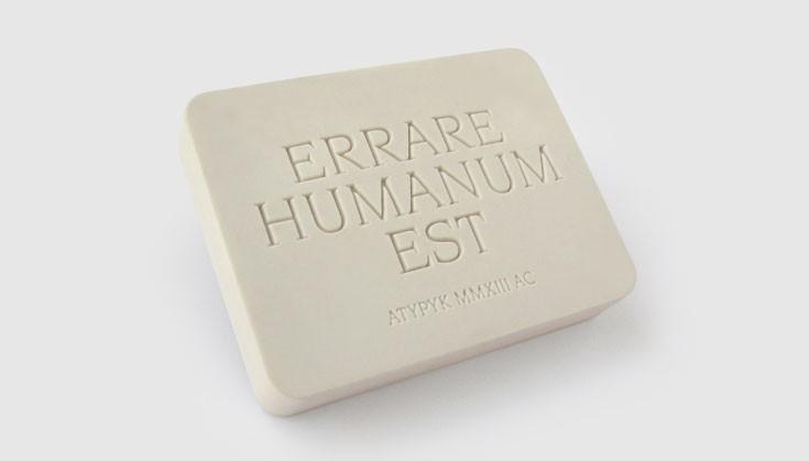 Errare Humanum Est EHE With Kommissar Hjuler Und Frau Multimedial Slag Philosophy - Antizipation Des Generalized Other